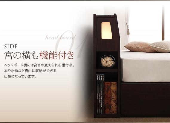 収納ベッドシングル通販 サイドキャビネット付き収納ベッド『モダンライト・コンセント収納付きベッド【Viola】ヴィオラ』