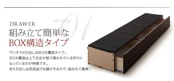 『収納ベッド シングル通販ショップ』組立簡単収納ベッド シングル 【Viola】ヴィオラ