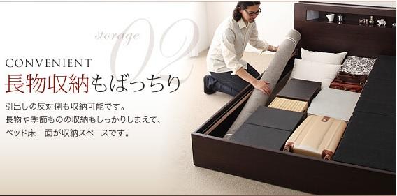 引出しの反対側に長物も入る1段チェスト収納ベッド
