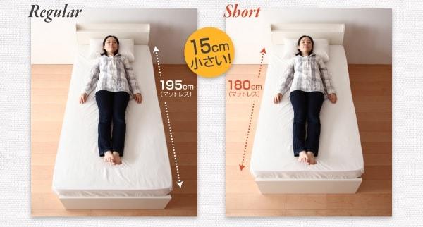 ショート丈のベッド