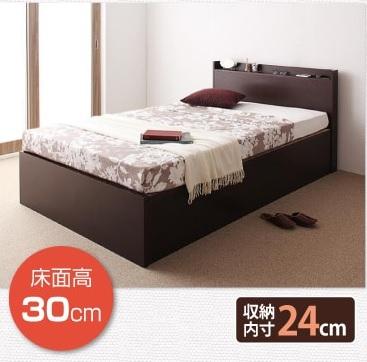 大容量収納ができる小さいベッド『ショート丈ガス圧式跳ね上げ収納ベッド【Vogel】フォーゲル』レギュラー