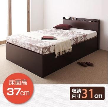 大容量収納ができる小さいベッド『ショート丈ガス圧式跳ね上げ収納ベッド【Vogel】フォーゲル』ラージ