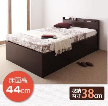 大容量収納ができる小さいベッド『ショート丈ガス圧式跳ね上げ収納ベッド【Vogel】フォーゲル』グランド