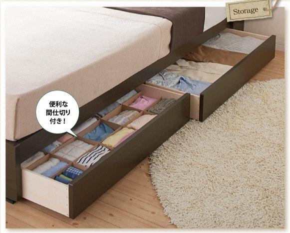多機能ポイント4 多機能ベッド『フラップ棚・照明・コンセントつき多機能収納ベッド【Volonta】ヴォロンタ』