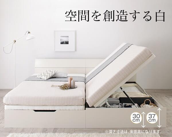 収納ベッド通販 跳ね上げすのこ収納ベッド『ホワイトデザイン大容量収納跳ね上げベッド【WEISEL】ヴァイゼル』