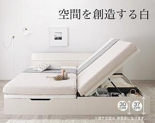収納ベッドシングル通販 跳ね上げすのこ収納ベッド『ホワイトデザイン大容量収納跳ね上げベッド【WEISEL】ヴァイゼル』