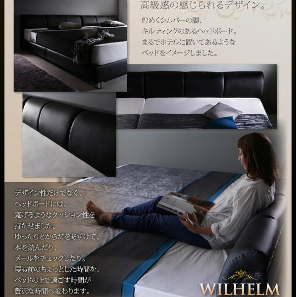 背もたれがあるシンプルベッドフレーム『モダンデザインレザーベッド【WILHELM】ヴィルヘルム』