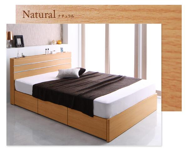 収納ベッドシングル通販 ナチュラルカラーの収納ベッド『モダンライト・コンセント付き収納ベッド 【W.linea】ダブルリネア』