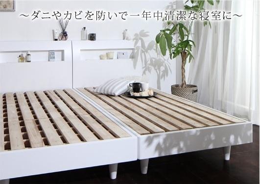 大きなレッグタイプのすのこベッド『棚・コンセント付きデザインすのこベッド 【Windermere】ウィンダミア』