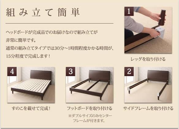 組立見積もり時間15分!組立簡単なレッグタイプベッド『棚・コンセント付きモダンデザインすのこベッド【Wurde-R】ヴルデアール』