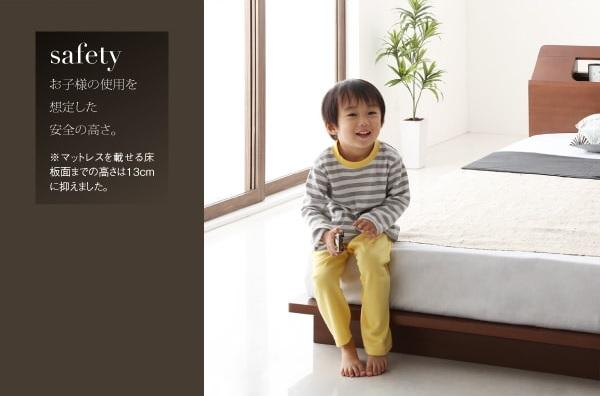家族全員で一つのベッドでお休み!ワイドなローベッド『家族で一緒に過ごす・LEDライト付き高級ローベッド【Yugusta】ユーガスタ』