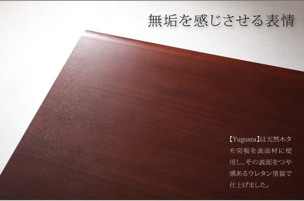 タモ突板のロータイプベッド『家族で一緒に過ごす・LEDライト付き高級ローベッド【Yugusta】ユーガスタ』