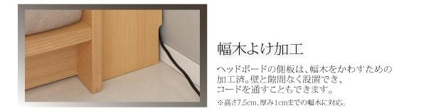 ベッドのヘッドが壁にピッタリつくローベッド『家族で一緒に過ごす・LEDライト付き高級ローベッド【Yugusta】ユーガスタ』
