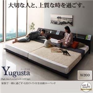 低いベッド通販『家族で一緒に過ごす・LEDライト付き高級ローベッド【Yugusta】ユーガスタ』W200