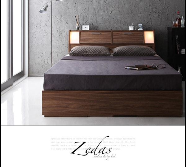 収納ベッドシングル通販ショップ スタイリッシュなベッド『モダンライト・ヘッドボード収納付きベッド 【ZEDAS】ゼダス』