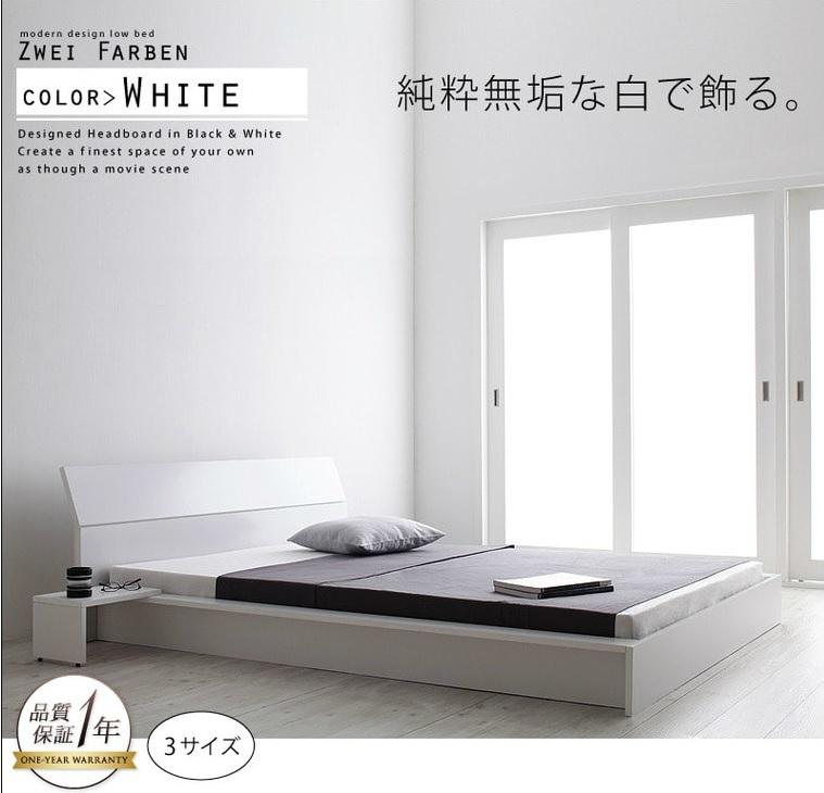 ガーリーな白系のベッド『モダンデザインローベッド【Zwei Farben】ツヴァイ ファーベン』