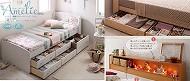 『カントリー調 収納ベッド シングルサイズ』