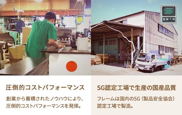 収納ベッド通販 国産収納ベッド『日本製 カントリー調 姫系 ベッド 【etoile】エトワール』