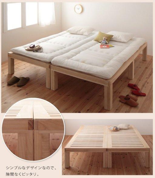セミシングルのシンプルベッドフレームを2台ピッタリ並べてクイーンサイズのベッドとして使う『総桐ヘッドレスすのこベッド【fiume】フィウーメ』