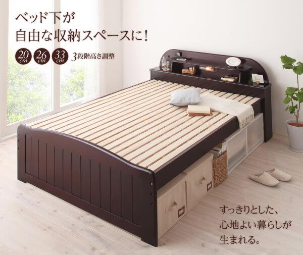 収納ベッドシングル通販 布団が敷ける収納ベッド『高さが調節できる!照明&宮棚&コンセント付き天然木すのこベッド【freel】フリール』