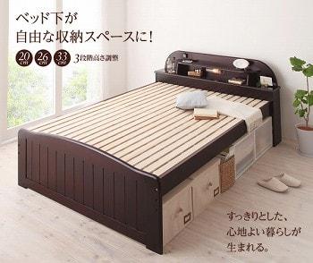 収納ベッドシングル通販 北欧風収納ベッド『高さが調節できる!照明&宮棚&コンセント付き天然木すのこベッド【freel】フリール』