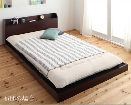 丈夫で格安なベッド『布団が使える!ながく使えるデザインローベッド【galom】ガロム』布団を敷いて使える