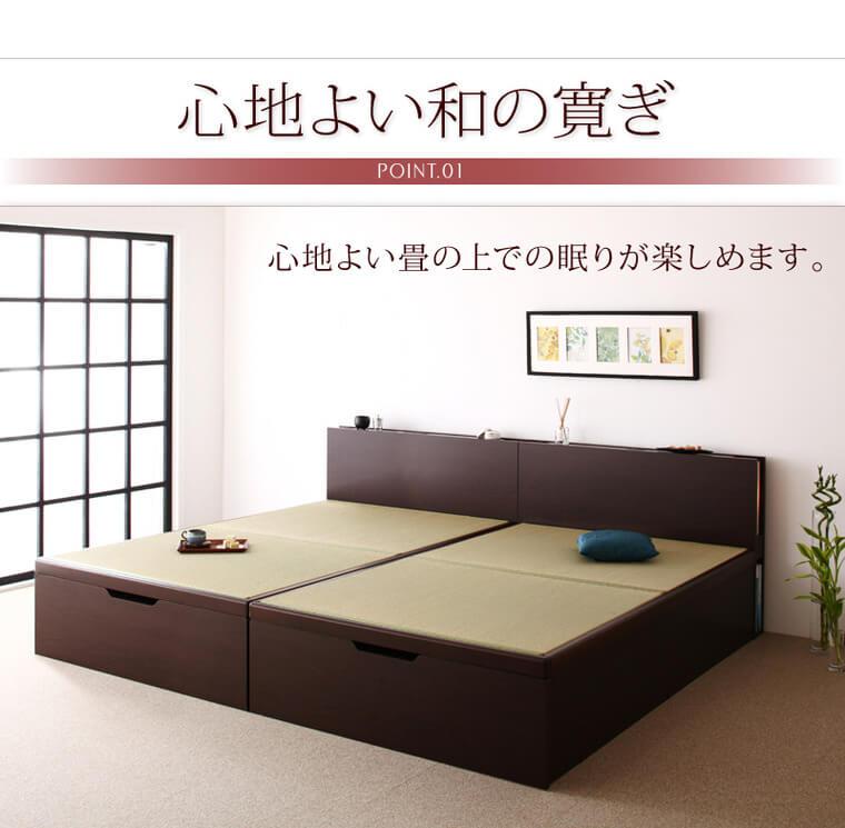 収納ベッドシングル通販 2台並べられる畳収納ベッド『照明・棚付きガス圧式跳ね上げ畳収納ベッド【月花】ツキハナ』