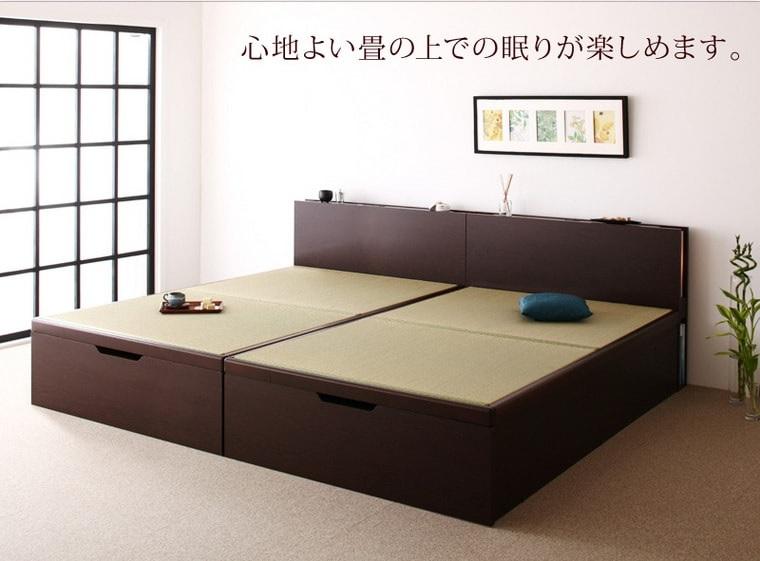 手をつないでゆったりお休みになれるベッド『照明・棚付きガス圧式跳ね上げ畳収納ベッド【月花】ツキハナ』