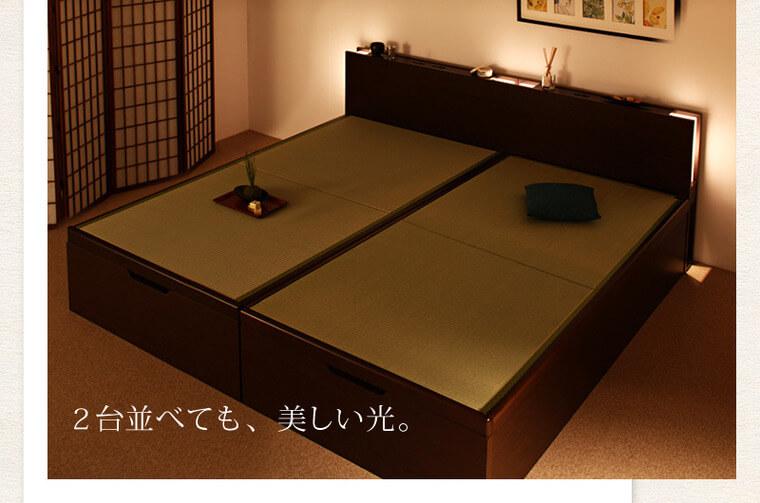 収納ベッドシングル 照明・棚付きガス圧式跳ね上げ収納畳ベッド【月花】ツキハナ