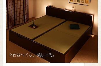 収納ベッドシングル通販 ベッドライト比較『照明・棚付きガス圧式跳ね上げ収納畳ベッド【月花】ツキハナ』