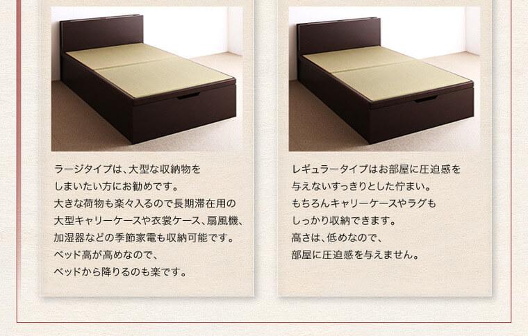収納ベッドシングル通販 深さを選べるガス圧跳ね上げ式収納ベッド【月花】ツキハナ