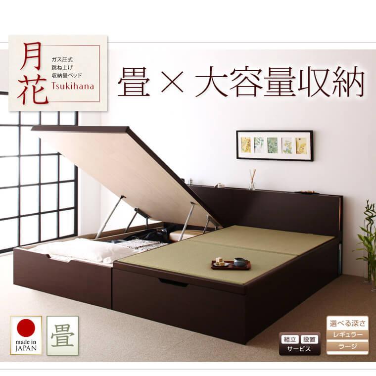 収納ベッドシングル通販 組立設置サービス付きの収納ベッド