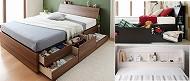 『北欧風収納ベッド シングルサイズ』