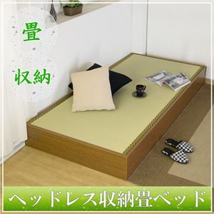 収納ベッドシングル通販 ヘッドレスト収納ベッド『ヘッドレス収納畳ベッド セミシングル D62-31-SS(畳)』