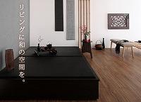 収納ベッドを小上がりとして使う