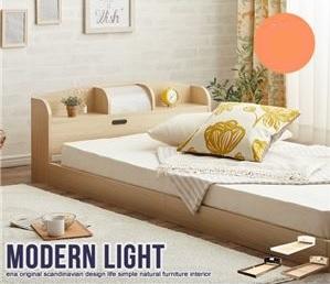 超高密度ハイグレードポケットコイルマットレスとセットのベッド『ライト付きローベッド/フロアベッド【MORDAN LIGHT】モダンライト』