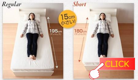 収納ベッドシングル通販 ショート丈の小さいベッド 画像