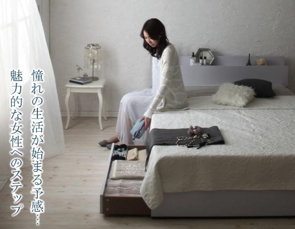 収納ベッドシングル通販 白い収納ベッド『棚・コンセント付き収納ベッド【ma chatte】マシェット』