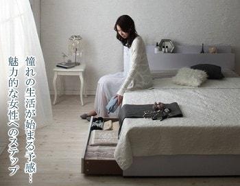 白い収納ベッドシングル『棚・コンセント付き収納ベッド【ma chatte】マシェット』