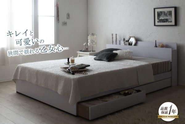 収納ベッドシングル通販 格安のカワイイ収納ベッド『棚・コンセント付き収納ベッド【ma chatte】マシェット』