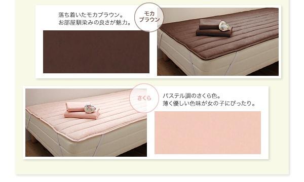 寝心地が選べるショート丈マットレスベッド