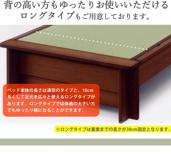 畳ベッド 【silkyIII】シルキー3
