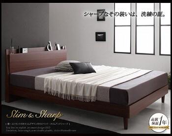 組立が簡単なレッグタイプベッド『棚・コンセント付きスリムデザインすのこベッド【slim&sharp】スリムアンドシャープ』