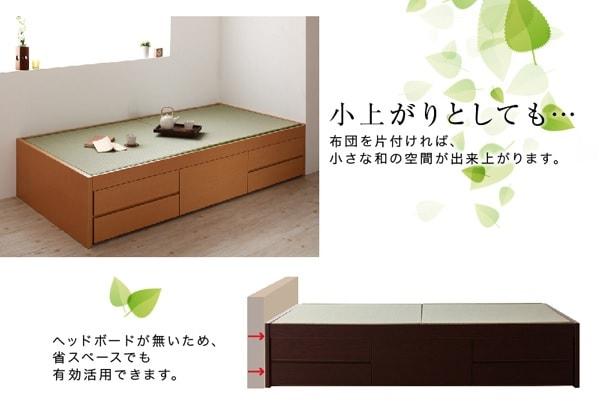 収納ベッドシングル通販 ヘッドレスト収納ベッド『シンプルモダン畳チェストベッド【翠緑】すいりょ』