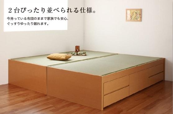 シングルベッドを2台ぴったり並べてヘッドレスのキングサイズベッドを作る『シンプルモダン畳チェストベッド【翠緑】すいりょ』