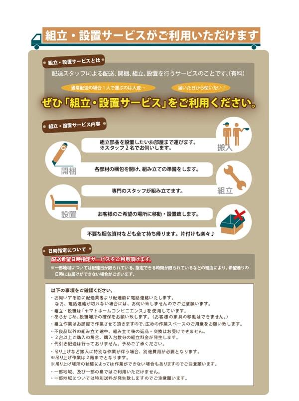 収納ベッドシングル通販『シンプルモダン畳チェストベッド【翠緑】すいりょ』