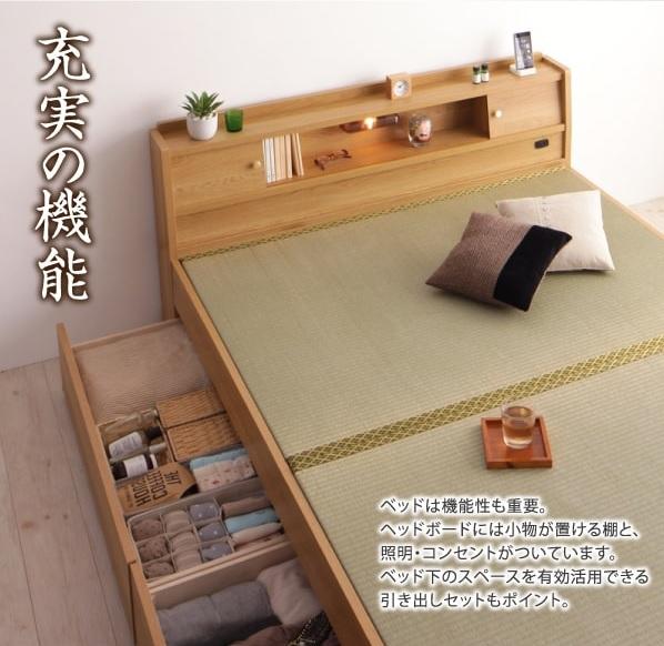 収納ベッドシングル通販 和室に似合う1段引出し畳ベッド『高さが変えられる棚・照明・コンセント付き畳ベッド【泰然】たいぜん』