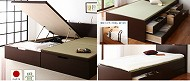『収納付畳ベッド シングルサイズ』