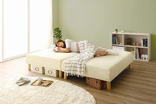 分割型マットレスベッド『3ゾーン構造 脚付きマットレスベッド【threep zone】スリープゾーン』