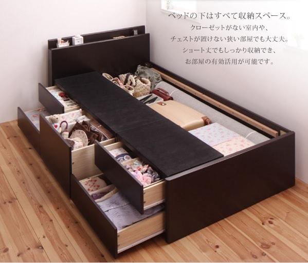 収納ベッドシングル通販 大容量収納ベッド『コンセント付きショート丈チェストベッド 【wunderbar】ヴンダーバール』